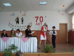 Парад-шоу достижений учащихся
