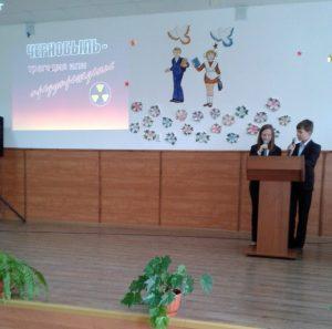 Встреча учащихся с ликвидаторами Чернобыльской катастрофы