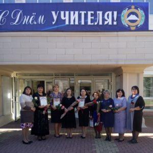 Праздничный концерт в честь Дня учителя