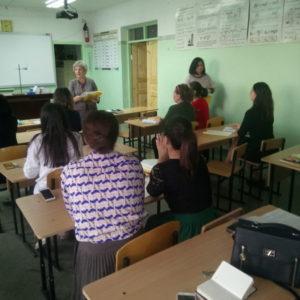 Заседание школы молодого учителя