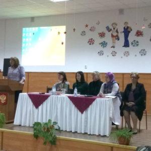 Собрание для родителей и старшеклассников по профориентации