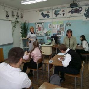 Пробный экзамен по русскому языку в форме ОГЭ