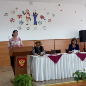 Ученическое собрание для учащихся старших классов
