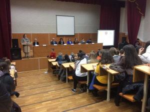 Форум молодых учёных и студентов