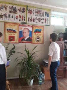 25 лет со дня утверждения Конституции РФ