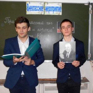 Классные часы посвящённые памяти Юрия Хамзатовича Калмыкова