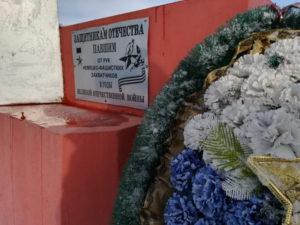 76 лет освобождения города Черкесска от немецко-фашистских захватчиков