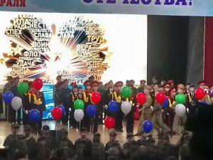 Праздничное мероприятие посвящённое Дню защитника Отечества