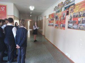 Обзорная экскурсия по залу Боевой Славы