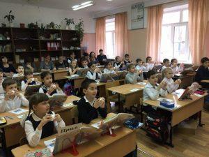 Каменских К.С. - урок русского языка
