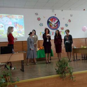 Городской этап Всероссийского конкурса «Учитель года – 2019»