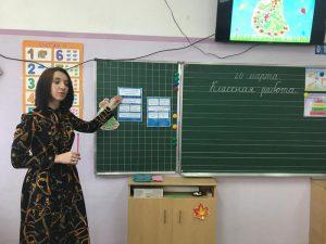 Творчество, оптимизм, поиск своего педагогического «я», повышение профессиональной компетентности