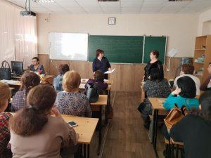 Учителя математики МБОУ «Гимназия №18» представили опыт своей работы на заседании городского методического объединения