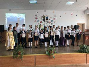 Дружба народов КЧР