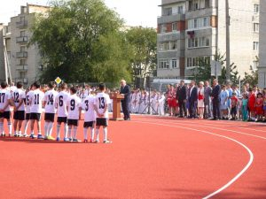 Праздник открытия стадиона