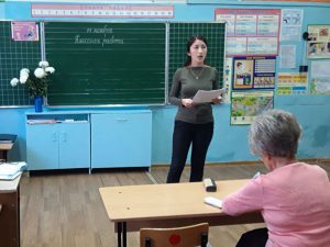 Итоги адаптационного периода обучающихся первых классов