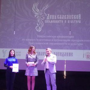 Поздравляем Наталью Николаевну
