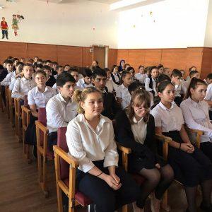 Школа – территория порядка