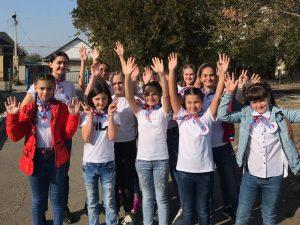 Российское движене школьников