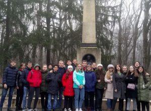Экскурсия в город Пятигорск