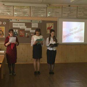 Юные герои Великой Отечественной войны